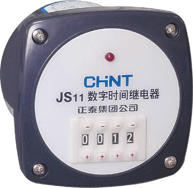 js11数字式时间继电器-谷城正泰电器销售安装有限公司